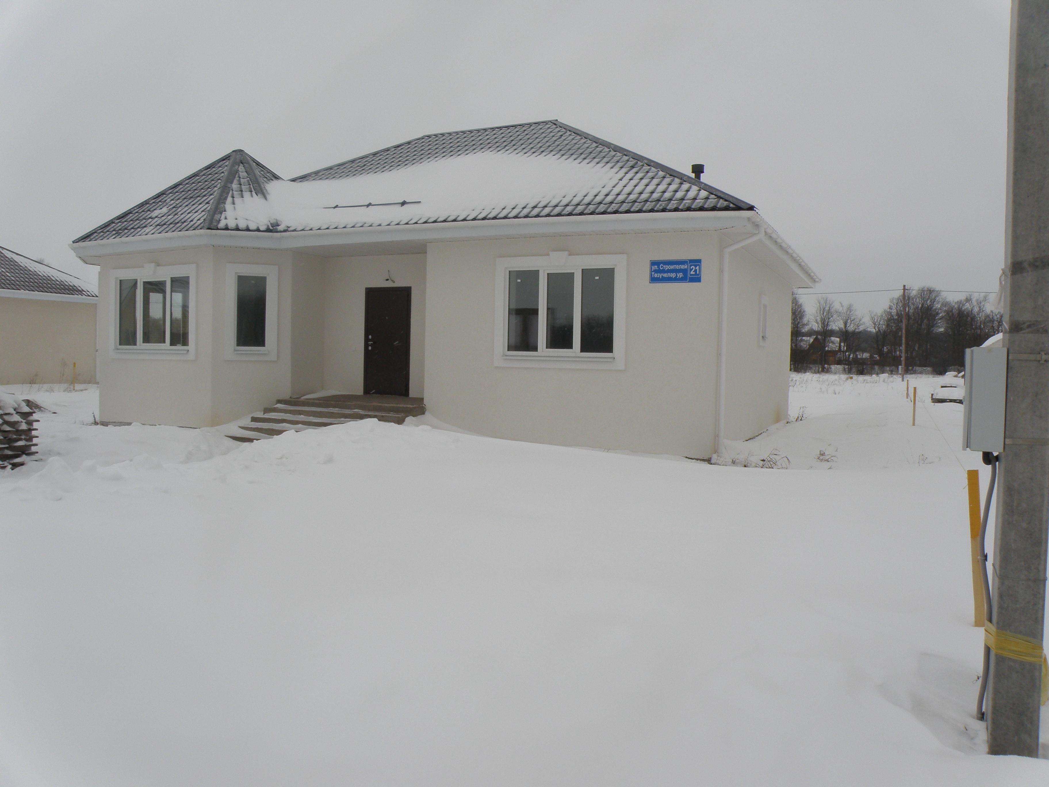 Продажа  дома Строителей  21